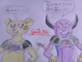 Shortest Gods of Destruction by Genie92