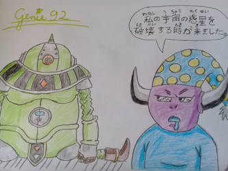 Life of GoD of Universe 3 by Genie92