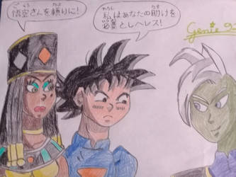 Zamasu vs Goku and Helles by Genie92