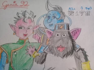 Dragon Ball Super - Universe 1 deities