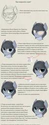 Tutorial: Eyes RUS by Yakovlev-vad