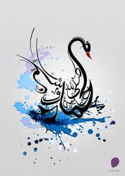 Muhammed SAW waza by omaralrawidesign