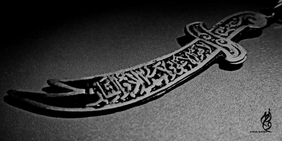 Zulfiqar Sword Mola Ali Islamic Hd Background: Sword Of The Right By CS-01 On DeviantArt