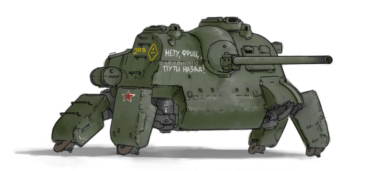 SU-85Z by Panzermeido