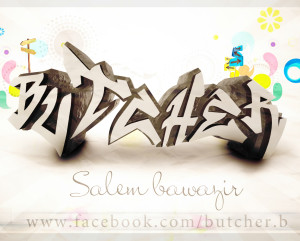 ButcherSB's Profile Picture