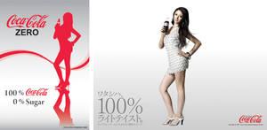 leah dizon-coke by jaju468