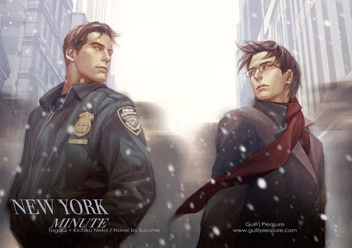 ~New York Minute Cover Art~ by President--Evil