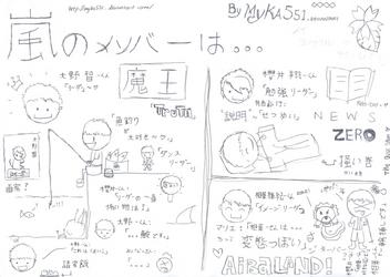 ARASHI SCAN-DOODLE 1