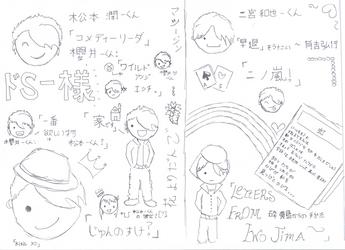 ARASHI SCAN-DOODLE 2