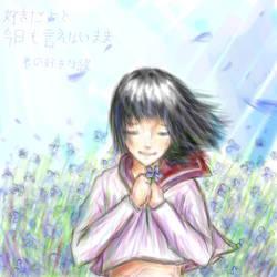 Sumiko's Story