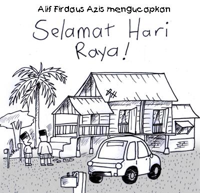 hari raya by alifstyle on DeviantArt