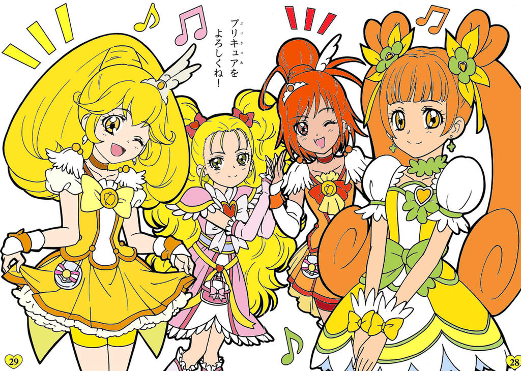 max smile dokidoki pretty cure coloring page 2 by maskedaikatsu123