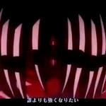 Asura Gif  03 by SoulKishin