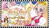 .~GPP: Sugar Oukoku to 6-nin no Princess! Stamp~.