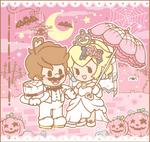 .+ Cute wedding spooks +.