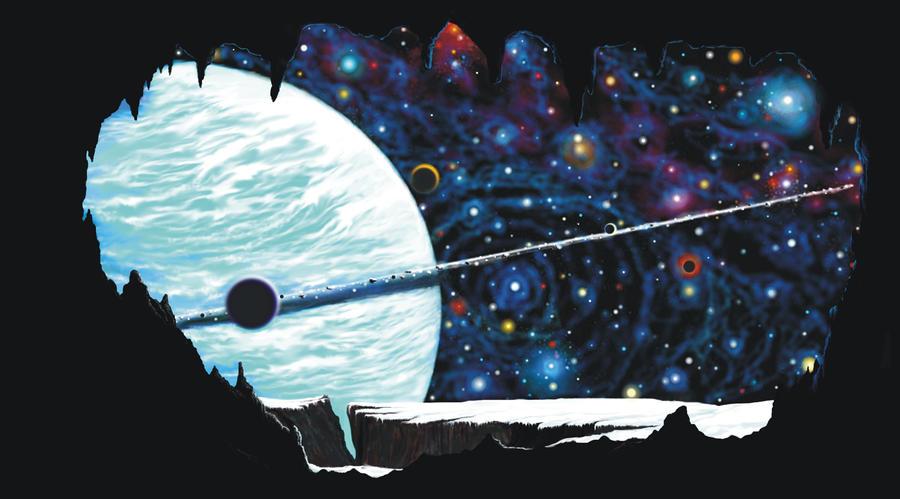 'Cosmic Cavern'