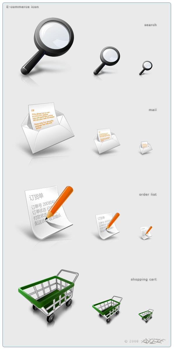 e-shop icon by songofelf