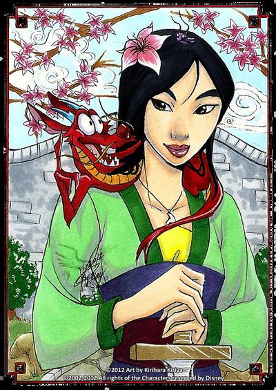 #67 Who is that girl I see by Kiriya-Kirihara