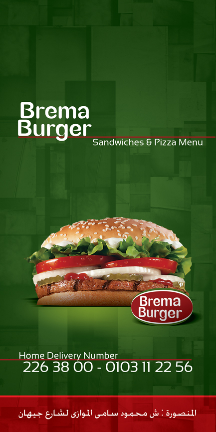 brema menu by ahmed-hash