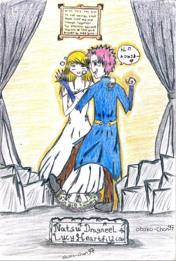 NaLu Vampire by obako-chan97