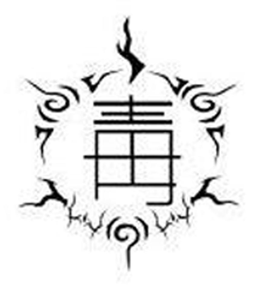 Michael Corbett Caedes_tattoo_by_demos13-d60mgti