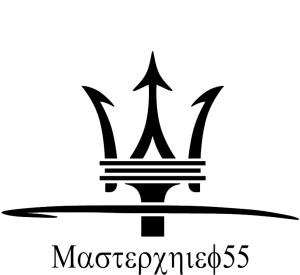 MasterChief55's Profile Picture