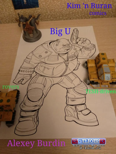 Big U by Dlordtesh