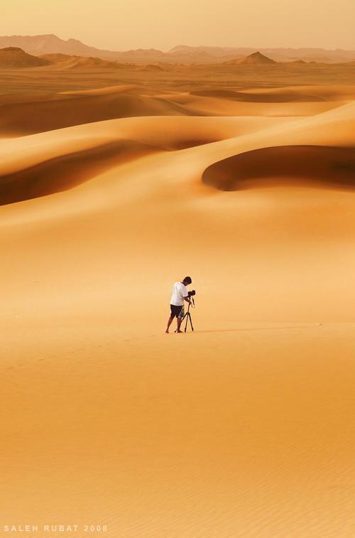 My Teacher in the Desert