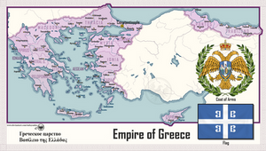 Empire of Greece by TudoySudoy