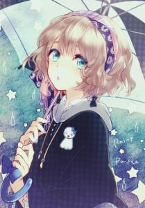 Dementedscream's Profile Picture