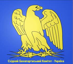 Ukraine Bonapartists by goutsoullac