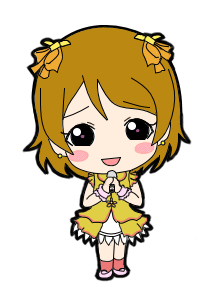 ChaFest Initial Hanayo by ForgottenUmbrella