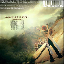Tales of the abyss-CD ver