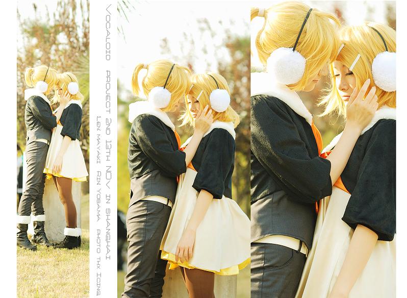 love you Vocaloid by bai917