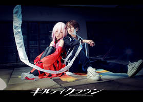 Guilty Crown120922 by bai917
