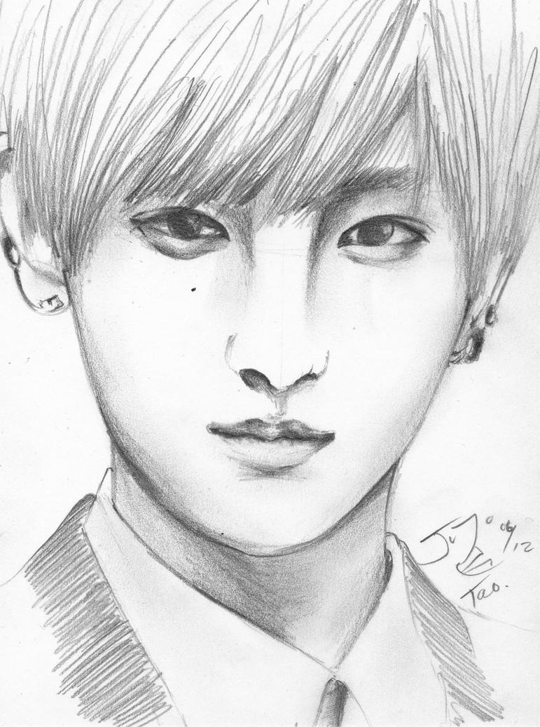 How To Draw Tao