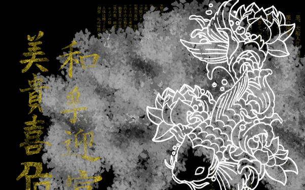 oriental themed wallpaper stained - photo #24