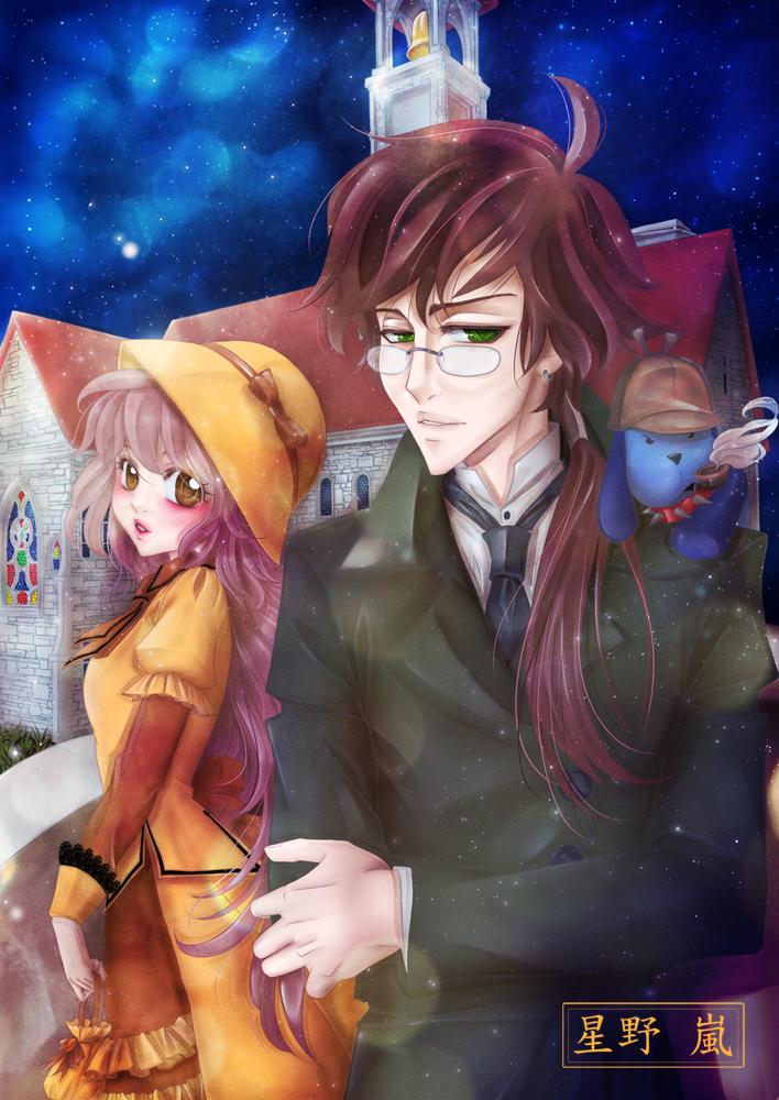 Elementary, my dear Watson by Hoshino-Arashi