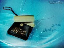 ramadan by juba-paldf