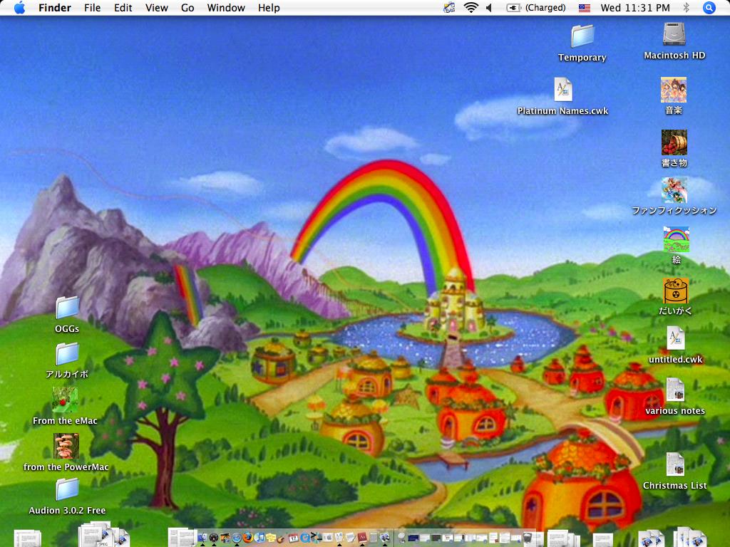 Rainbowland Desktop by LionessBlackfire