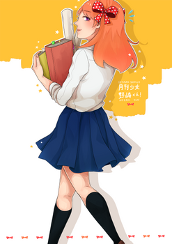 Gekkan Shoujo Nozaki-kun: Chiyo