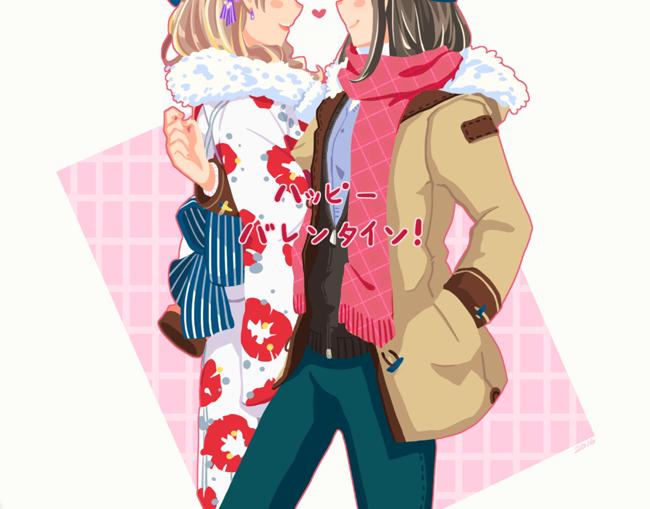 Happy Valentine's Day! by J-crusader