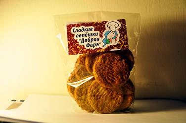 Good Farya cookies