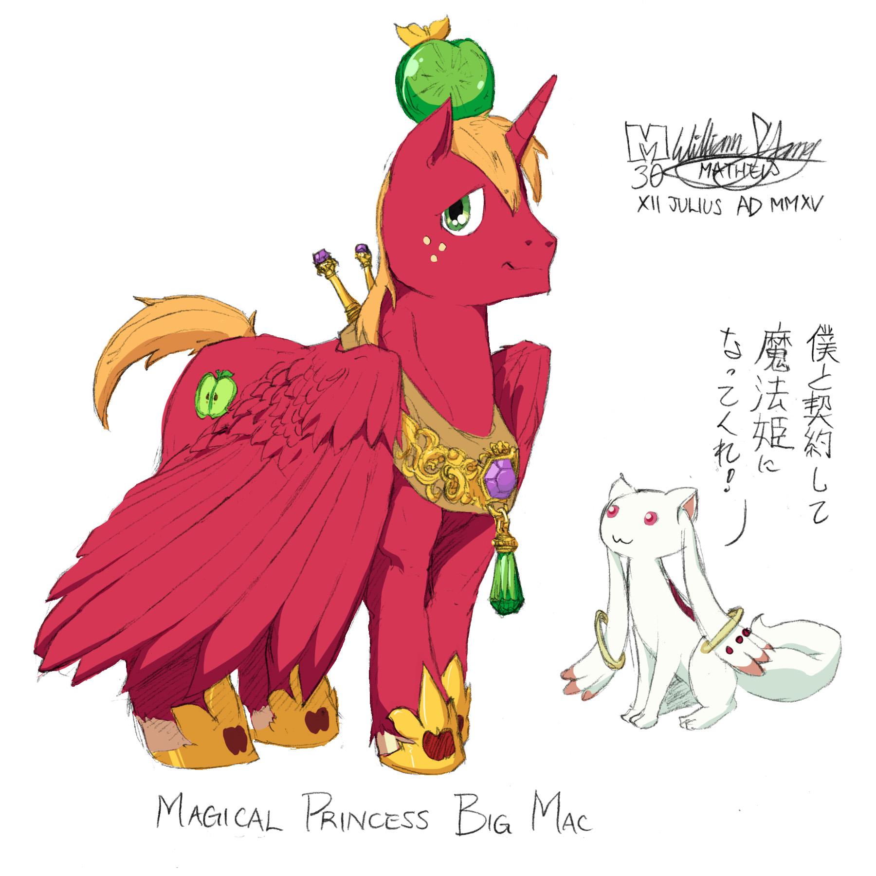 Magical Princess Big Mac Colour By Meto30 On Deviantart Princess Big Macintosh