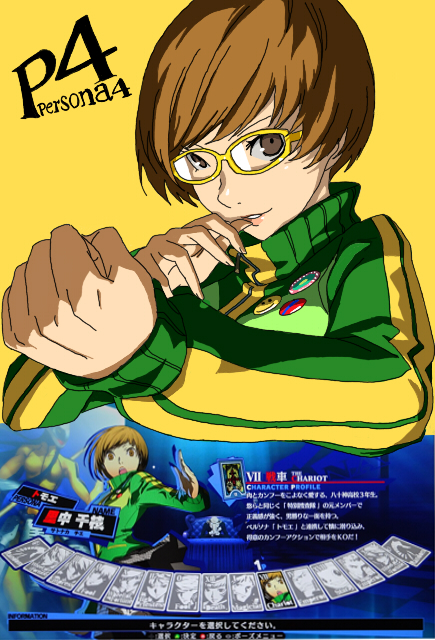Persona Mayonaka Arena Character Poster ''Chie'' by Aldrian16