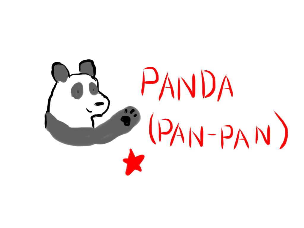 Panda (pan-pan) by Revenir-Ghoul