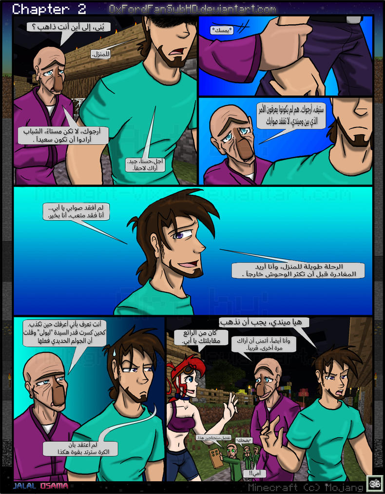 AR - Minecraft: The Awakening - Comic Ch2 P36 by OxFordFanSUbHD