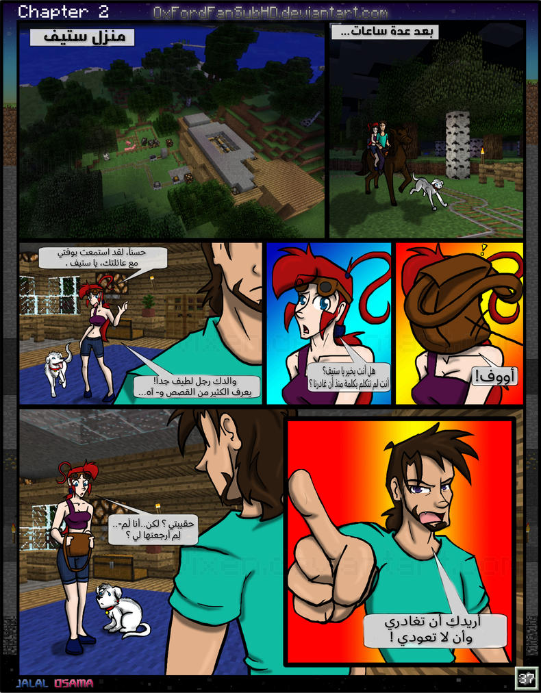 AR - Minecraft: The Awakening - Comic Ch2 P37 by OxFordFanSUbHD
