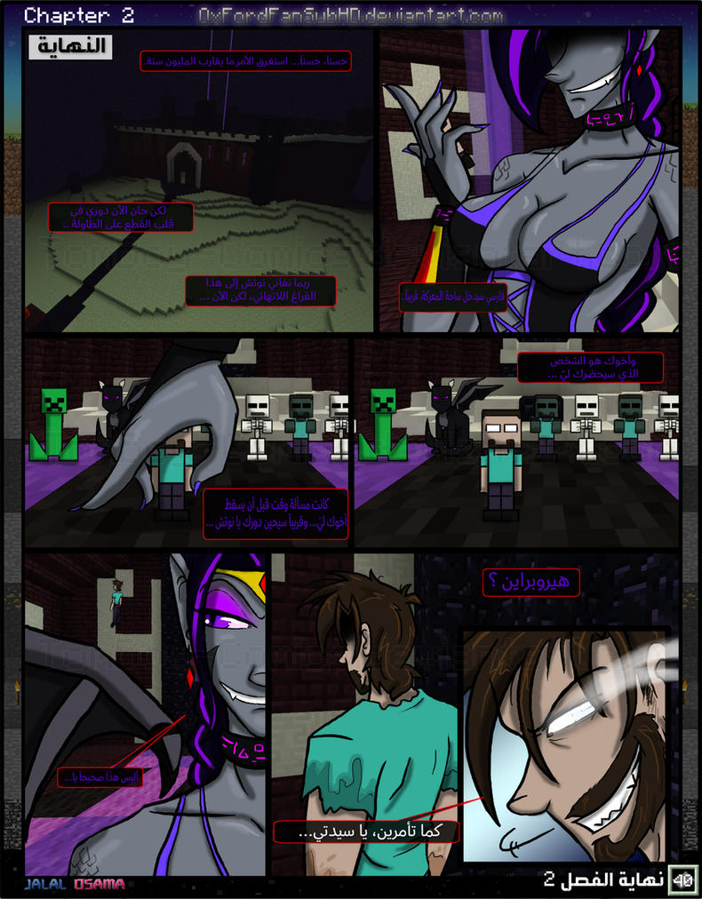 AR - Minecraft: The Awakening - Comic Ch2 P40 by OxFordFanSUbHD