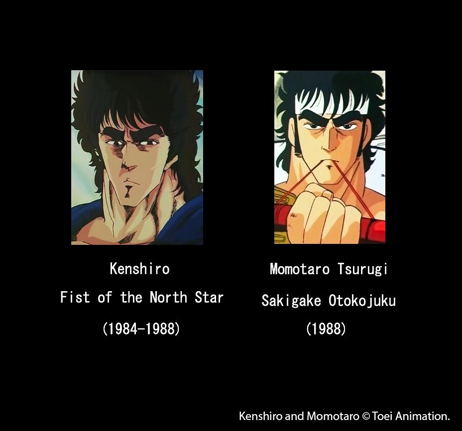 Kenshiro And Momotaro By MDTartist83 On DeviantArt